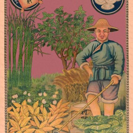 Afiche China