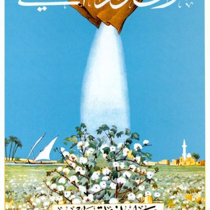 Afiche Egipto